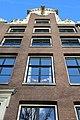 Amsterdam 4000 16.jpg