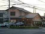 An udon restaurants in Ikoma.jpg