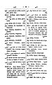 Anarabicenglish00camegoog-page-054.jpg