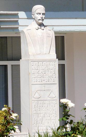 Anastasios Polyzoidis - Bust of Polyzoidis at Sidirokastro