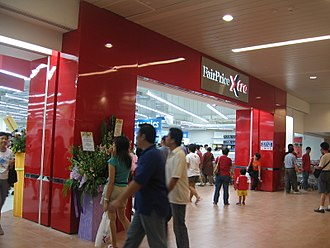 NTUC FairPrice - FairPrice's largest branch in Singapore, the FairPrice Xtra hypermarket, at Ang Mo Kio Hub.