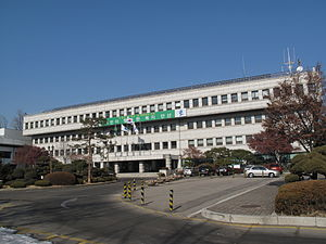 Ansan - Image: Ansan City Hall