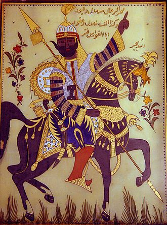 Antarah ibn Shaddad - Image: Antarah on horse