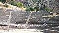 Antické divadlo.jpg