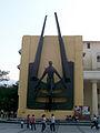 Antiguo Palacio de gobierno Chilpancingo.jpg