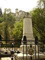 Antiguo monumento. Castillo de Chapultepec..JPG