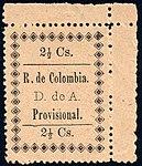 Antioquia 1890 2.5c provisional Sc84 unused.jpg