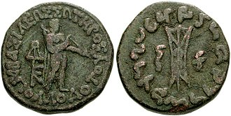 Apollodotus II - Coin of Apollodotos II (round bilingual).