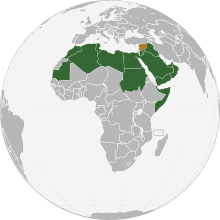 Arab League (orthographic projection).svg