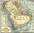 Arabian peninsula, 1909 (cropped).jpg
