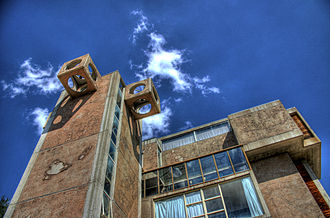 Arcosanti - Visitors' center and residence