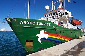 Greenpeace Arctic Sunrise ship case - The Arctic Sunrise in 2007.