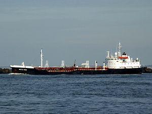 Arctic Swan IMO 7005982 leaving Port of Rotterdam, Holland 21-Feb-2005.jpg