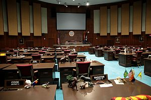 Arizona House of Representatives - Image: Arizona House of Representatives by Gage Skidmore