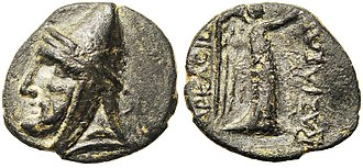 Kingdom of Sophene - Image: Arkathias coin 190 175 BC
