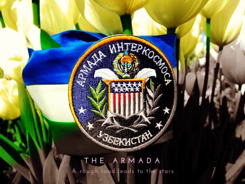 File:Armada InterKosmosa new poster.png