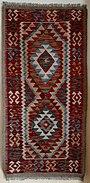 Armenian red carpet.jpg