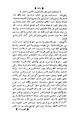 ArmeniannatlconstinOttomanTurkishfromDustur.pdf