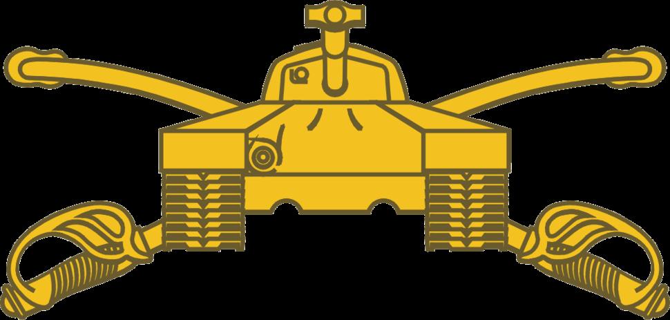 Armor-Branch-Insignia