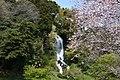 Asahi Falls.jpg