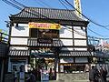 Asakusa-hanayashiki.jpg