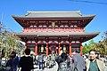 Asakusa - Senso-ji 02 - Thunder Gate (15738124786).jpg