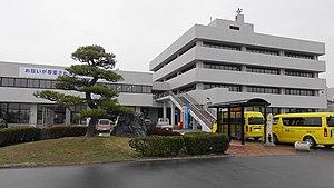 Ashiya, Fukuoka - Ashiya Town hall