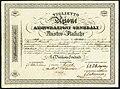 Assicurazioni Generali Austro-Italiche 1832.jpg