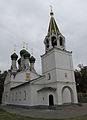 Assumption Church on Ilynskaya Hill, general view.jpg