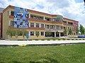 Atılım Üniversitesi - panoramio.jpg