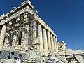 Athens, Greece - panoramio (18).jpg