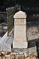 Athens - Choragic Monument of Lysicrates 02.jpg