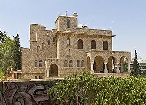 Zografou - Image: Attica 06 13 Zografou 02 Mansion