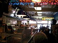 Attman's Deli Baltimore.jpg