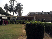 Audio Visual Centre KU.jpg