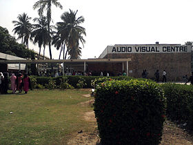 Audio Visual Centre KU.jpg