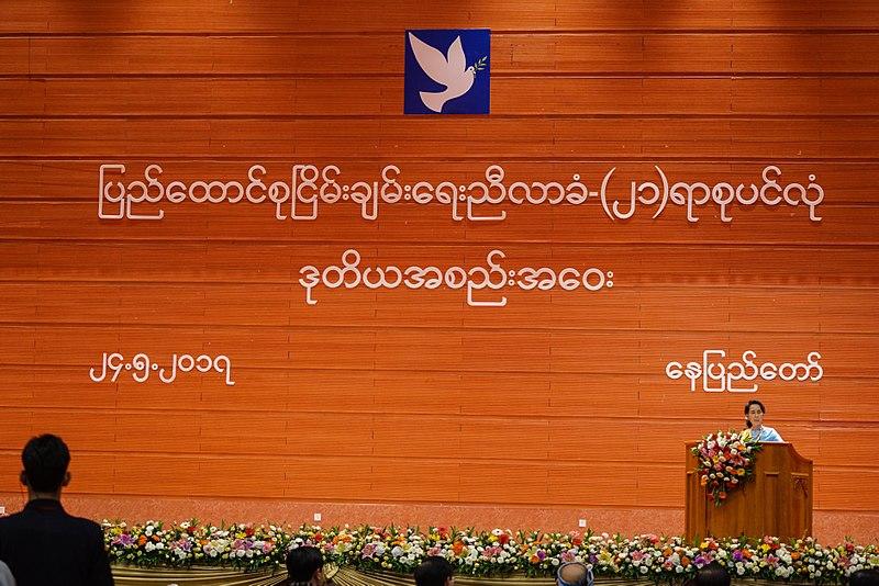 File:Aung Sang Suu Kyi at 21st Century Panglong (VOA).jpg