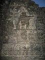 Avantiswamin Temple in Kashmir 06.jpg