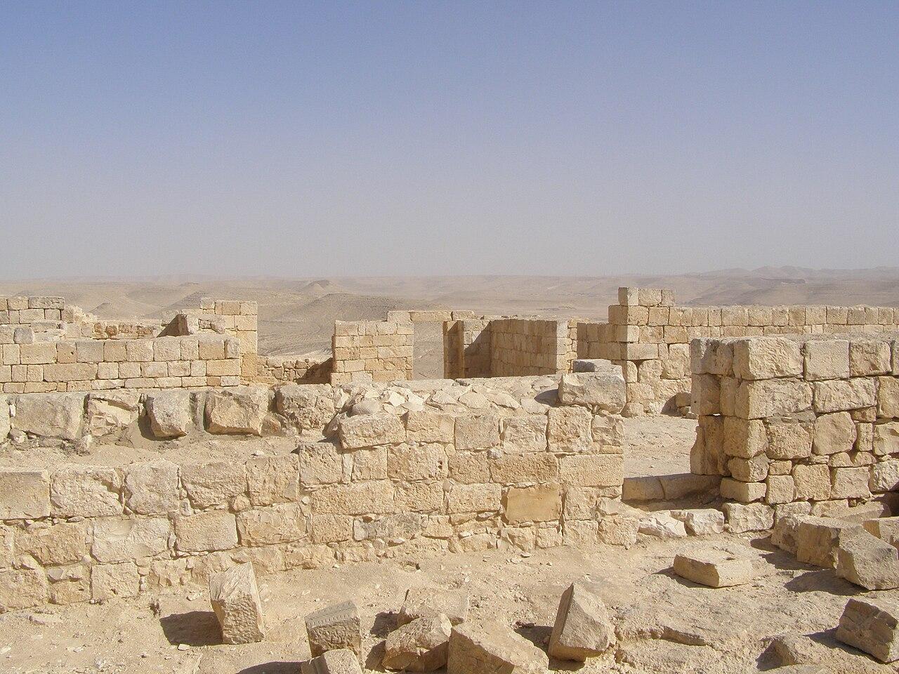 File:Avdat, sacred precinct 04.jpg - Wikimedia Commons