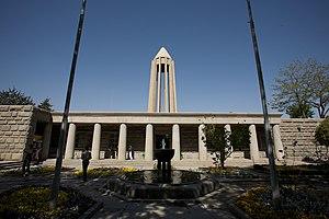 Avicenna Mausoleum - Mausoleum of Avicenna