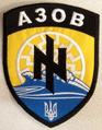 Azov Batallion shoulder patch.png