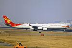 B-6508 - Hainan Airlines - Airbus A340-642 - PEK (12990949533).jpg