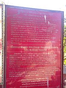 Kali Yuga - Wikipedia