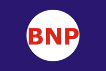 A dark blue banner, featuring a white circle, with the letters BNP in red.