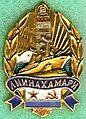 Badge Лиинахамари.jpg