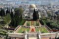 Bahá'í World Centre 3.jpg