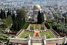 Bahá'í World Centre 3.jpg