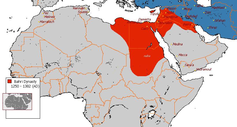 Bahri Dynasty 1250 - 1382 (AD)