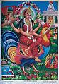 Bahuchara Devi.jpg