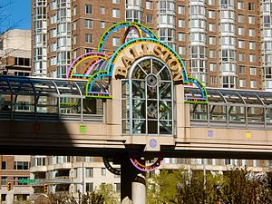 Ballston, Arlington, Virginia - Pedestrian bridge over Wilson Boulevard.